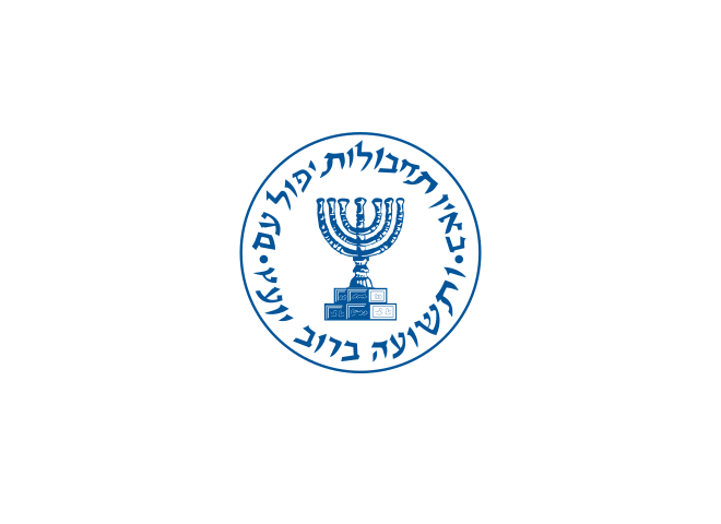 Flag of Mossad